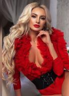 Russian bride Fedolidze age: 24 id:0000200231