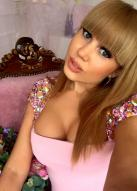Russian bride julia age: 30 id:0000173129