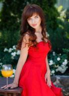 Russian bride Olena age: 25 id:0000188780