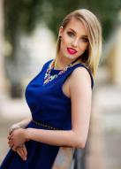 Russian bride Viktoria age: 23 id:0000171093