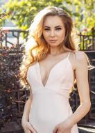 Russian bride Marina age: 25 id:0000176284
