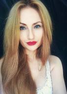 Russian bride Irina age: 27 id:0000165733